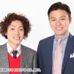 おもしろい!学天即がM1準決勝進出!おすすめ漫才紹介【M1 2020】